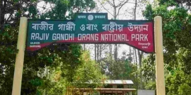 Assam environmental group demands deletion of Rajiv Gandhi from Orang National Park name 1