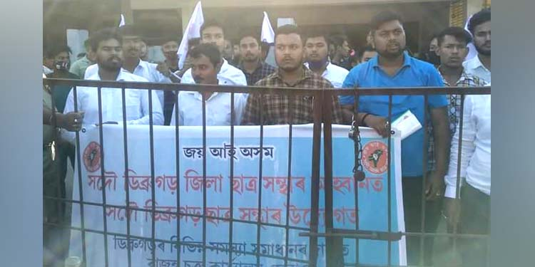 A view of the protest in Dibrugarh.