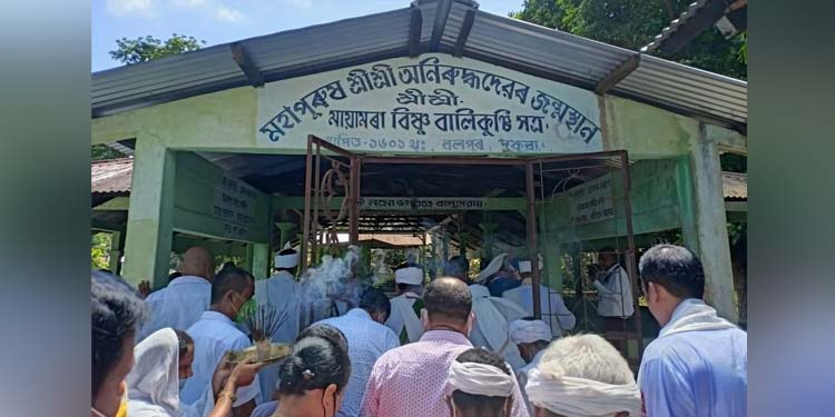 Assam minister Bimal Borah