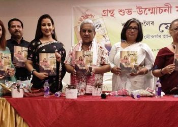 Book on fashion and lifestyle industry in Northeast released in Guwahati 5