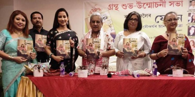 Book on fashion and lifestyle industry in Northeast released in Guwahati 1