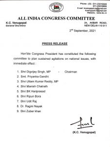 Congress president includes Assam MP Ripun Bora in panel formed to plan agitations on national issues 4