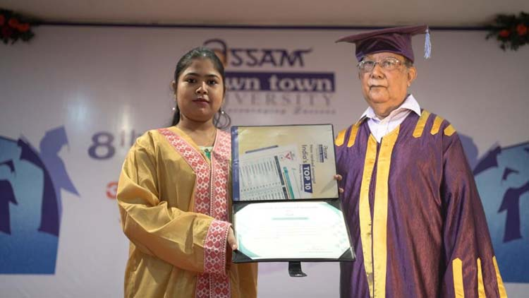 Assam down town University hosts 8th Convocation 5