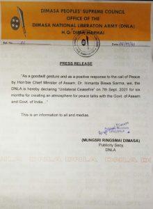 Assam: DNLA declares unilateral ceasefire for six months 4