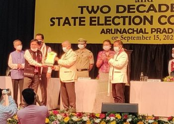 Arunachal Pradesh's Longding district wins 'Democracy Award' for holding 'fairest' elections 4