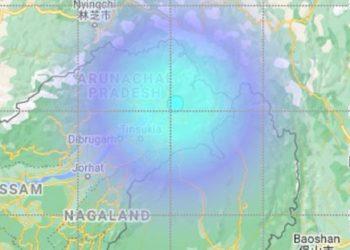4.4 magnitude earthquake jolts Arunachal Pradesh 1