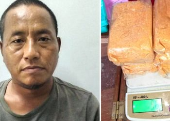 Mizoram: Two held with heroin worth Rs 2.8 lakh in Aizawl 1