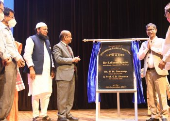 Assam, Meghalaya education ministers inaugurate International Centre of Excellence at USTM 4
