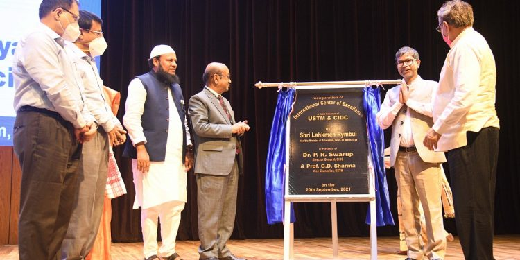 Assam, Meghalaya education ministers inaugurate International Centre of Excellence at USTM 1