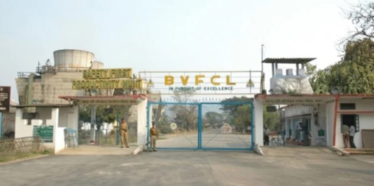 Narup fertilizer factory
