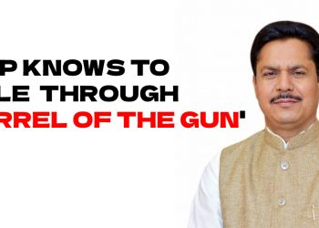 BJP government knows to rule only with might of bullet: Assam Congress 6