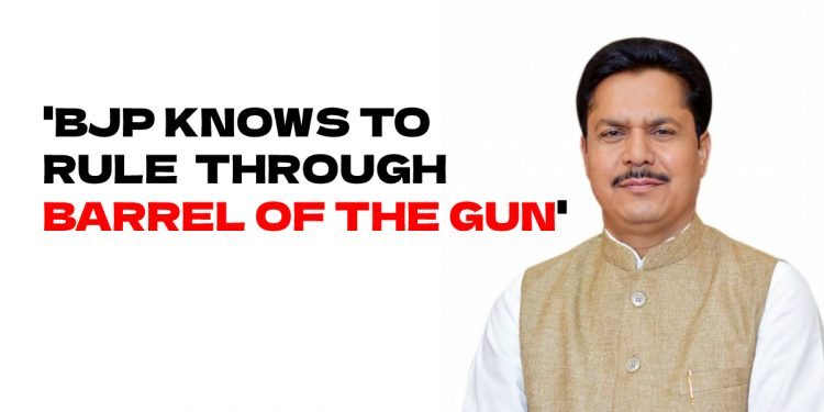BJP government knows to rule only with might of bullet: Assam Congress 1