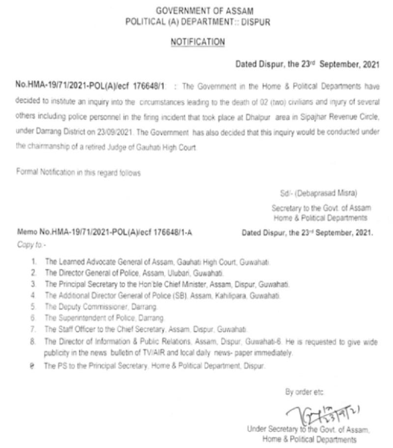 Assam government orders judicial inquiry into Sipajhar clash 2