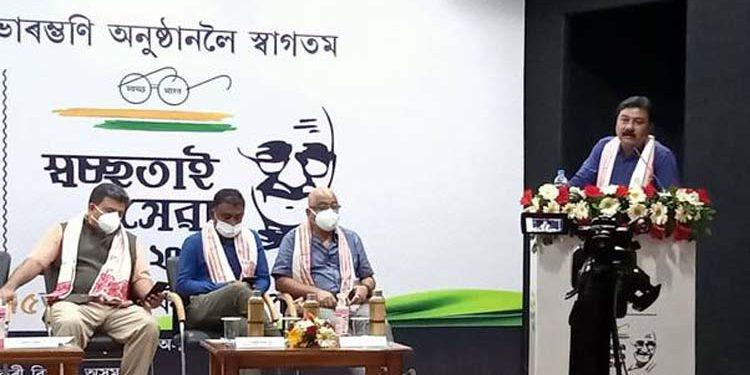 Swachhata Hi Seva Assam