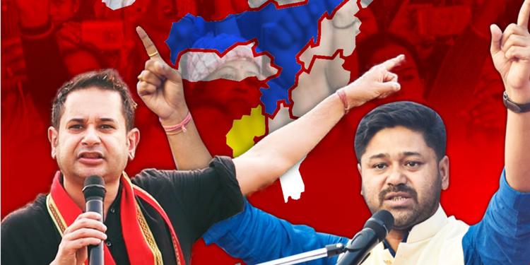Tripura royal scion Pradyot