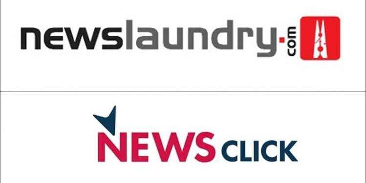 Newsclick Newslaundry