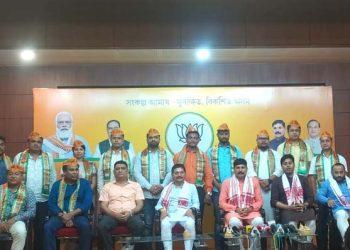 Assam BJP Congress