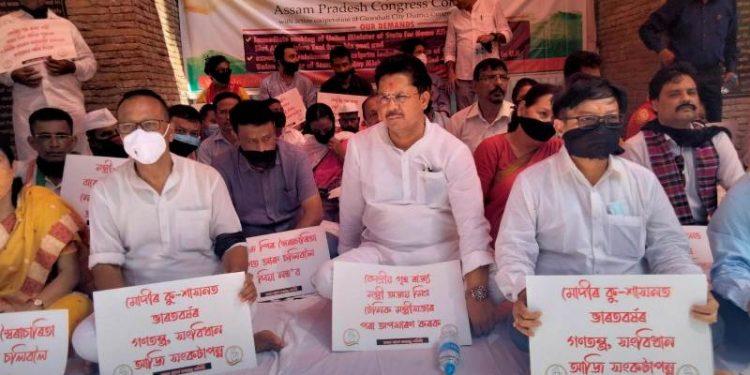 Lakhimpur Kheri violence: Assam Congress seeks removal of Union Minister Ajay Mishra, observes