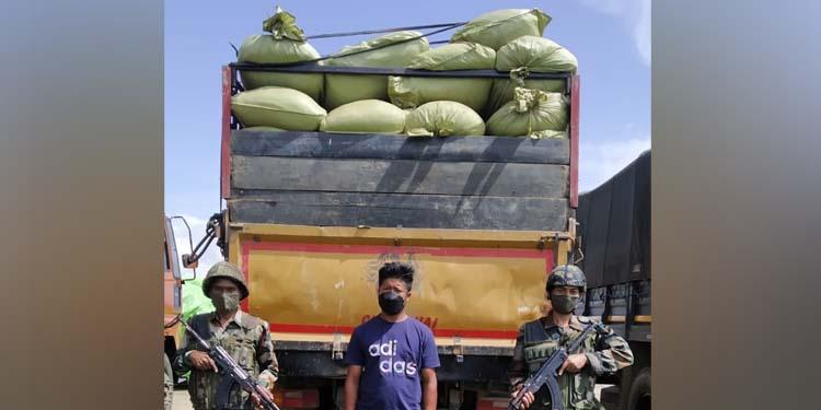 Assam Rifles Mizoram