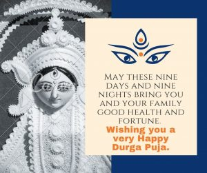 Durga Puja Greetings 2021 : SMS, WhatsApp messages and Facebook status 2