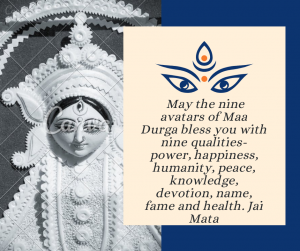 Durga Puja Greetings 2021 : SMS, WhatsApp messages and Facebook status 4
