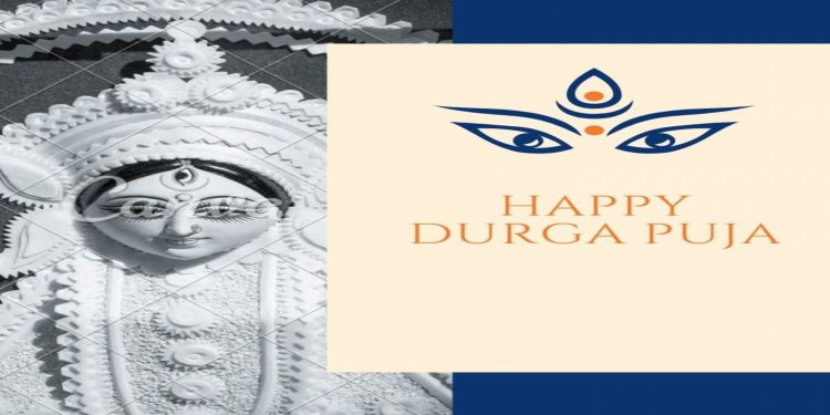 Durga Puja Greetings 2021