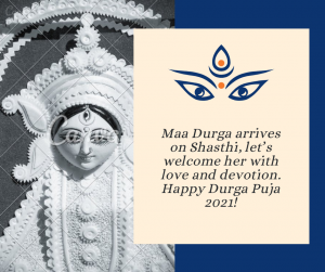 Durga Puja Greetings 2021 : SMS, WhatsApp messages and Facebook status 6