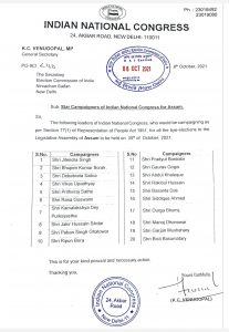 Congress releases star campaigners' list for Assam Assembly by-polls 1
