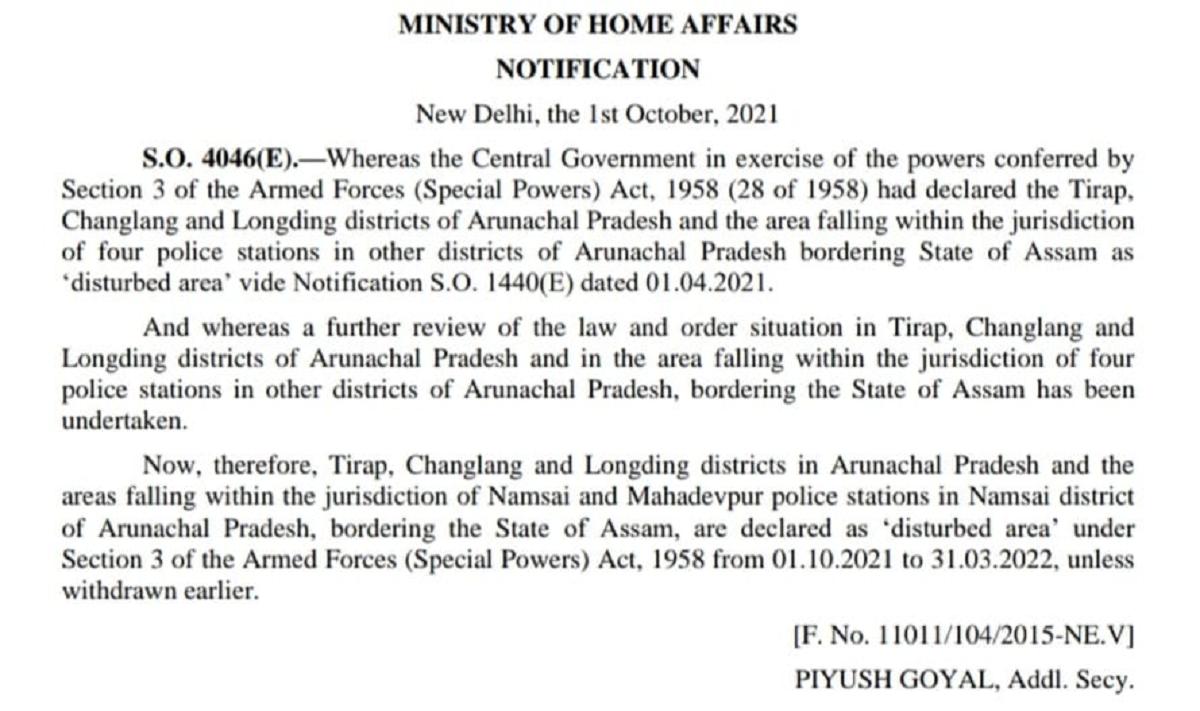 MHA extends 'disturbed area' tag under AFSPA for 3 districts in Arunachal Pradesh 1