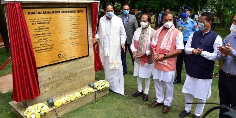 Assam: Vice President Venkaiah Naidu inaugurates Heritage Centre in Guwahati 1