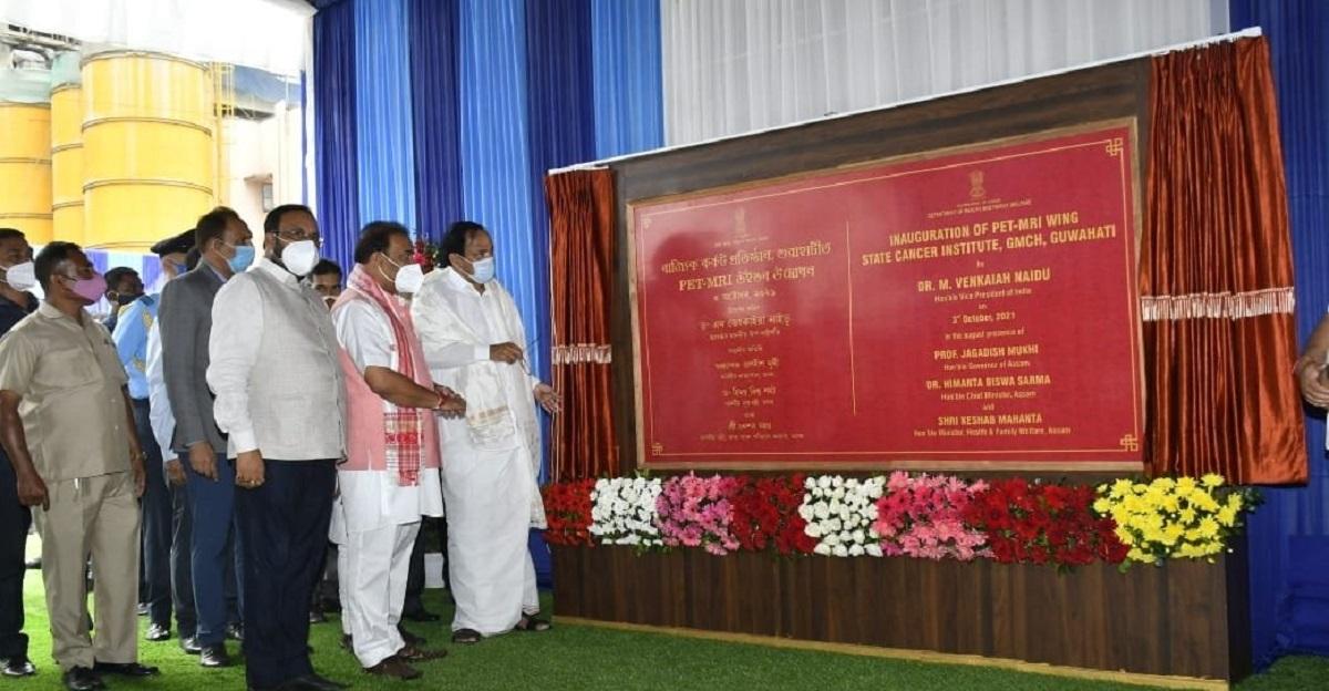Assam: Vice President Venkaiah Naidu inaugurates Heritage Centre in Guwahati 2