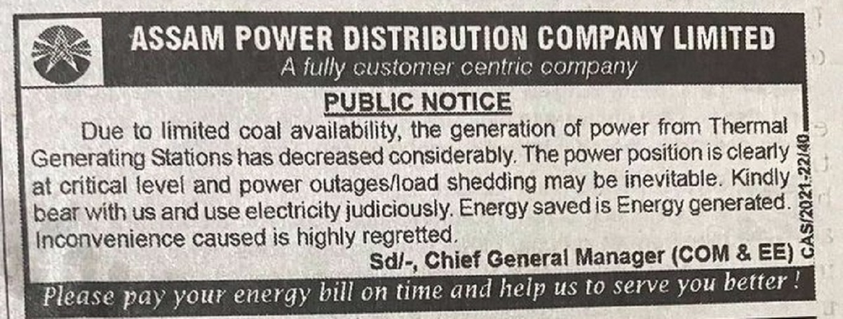 Assam likely to face massive power cuts in coming days 2