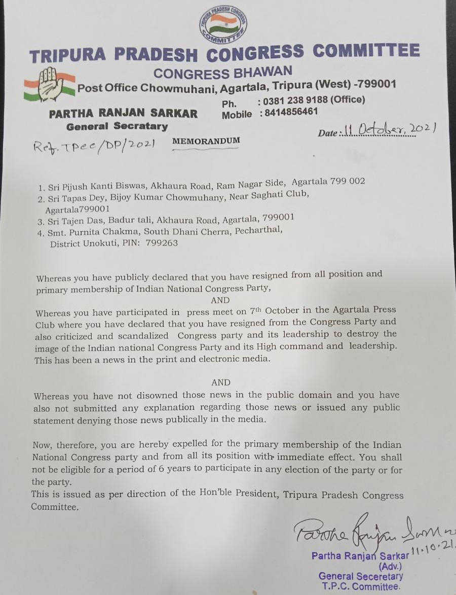 Tripura Congress expels four senior leaders from party for 'anti-party activities' 2