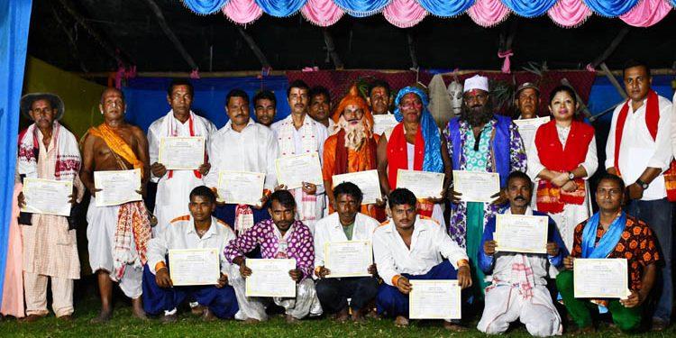 Kamrupia Dhulia