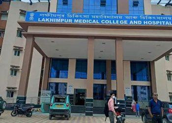 Lakhimpur Mediacl College