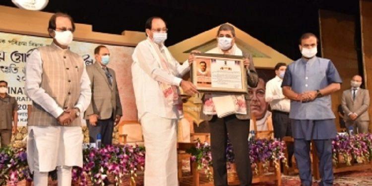 Vice President M Venkaiah Naidu confers Assam's highest civilian awards to 3 1