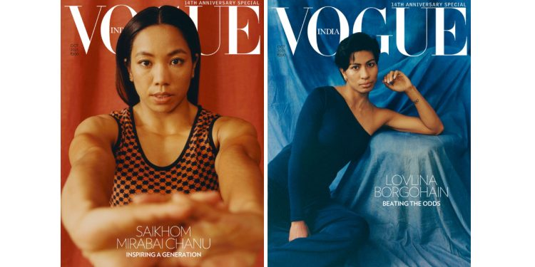 'Beating the odds': Assam's Lovlina Borgohain, Manipur's Mirabai Chanu feature in Vogue India cover 1