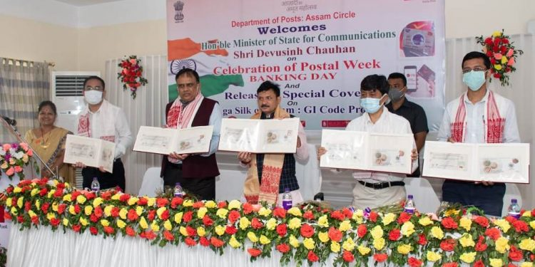 Assam: Postal dept releases special cover on GI tagged Muga silk at IIT Guwahati 1