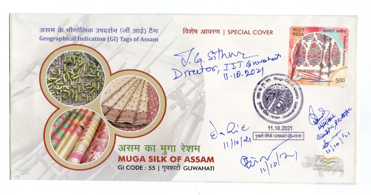 Assam: Postal dept releases special cover on GI tagged Muga silk at IIT Guwahati 2